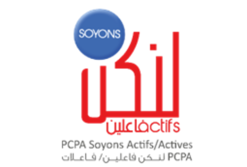 Évaluation PCPA Tunisie